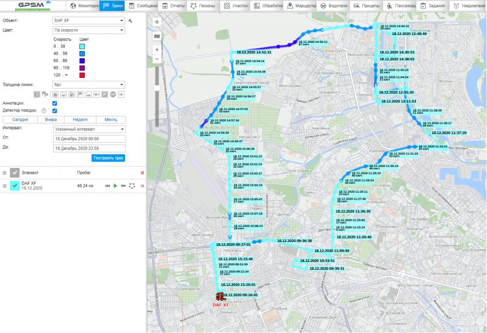 Система GPS с датчиком уровня топлива на DAF изображение 9