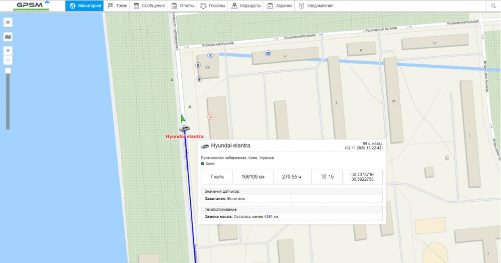 Услуга установки GPS трекера на автомобиль Hyundai Elantra изображение 4
