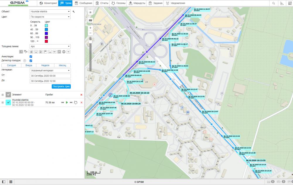 Услуга установки GPS трекера на автомобиль Hyundai Elantra изображение 7