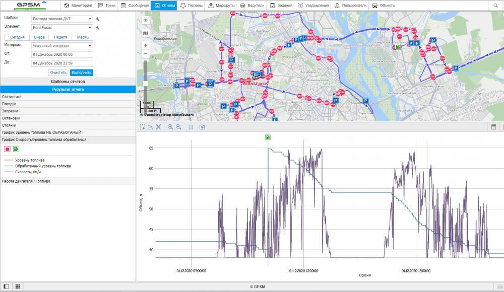 GPS трекер с подключением к CAN-шине автомобиля Ford Focus изображение 18