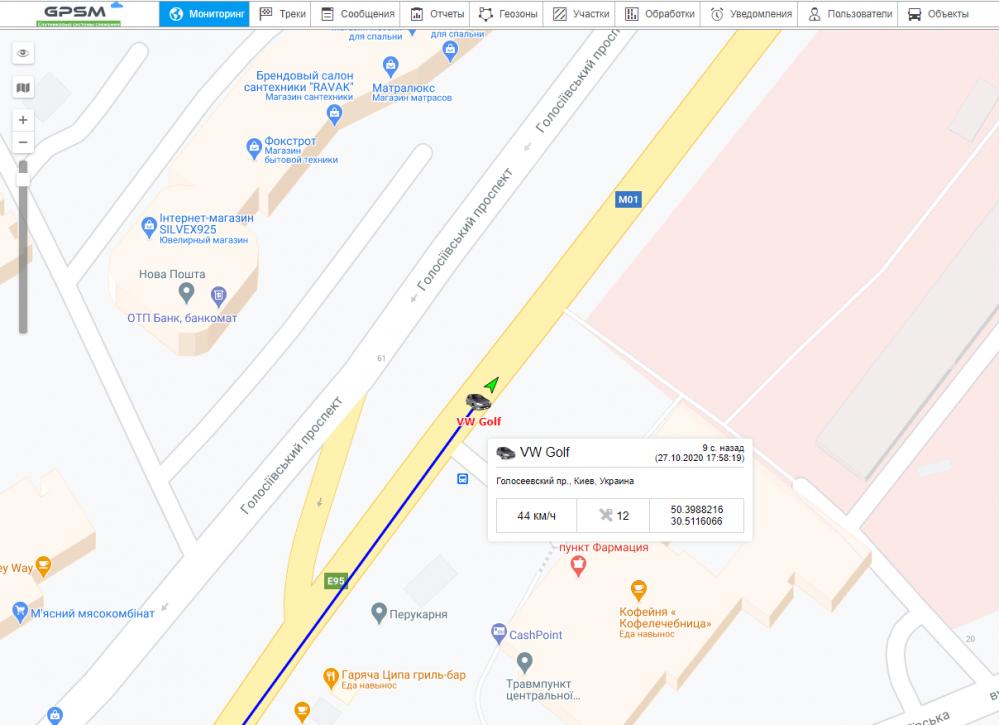 Установка GPS трекера на автомобиль VW Golf изображение 5