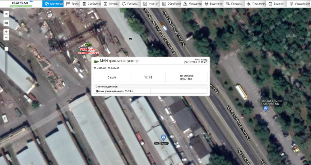 GPS система контроля топлива на кран манипулятор MAN изображение 10