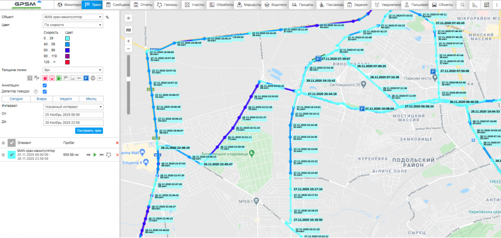 GPS система контроля топлива на кран манипулятор MAN изображение 13