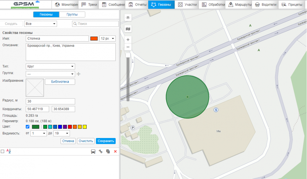 Установка GPS мониторинга + ДУТ на кран манипулятор изображение 18