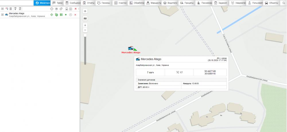 Установка GPS мониторинга + ДУТ на кран манипулятор изображение 7