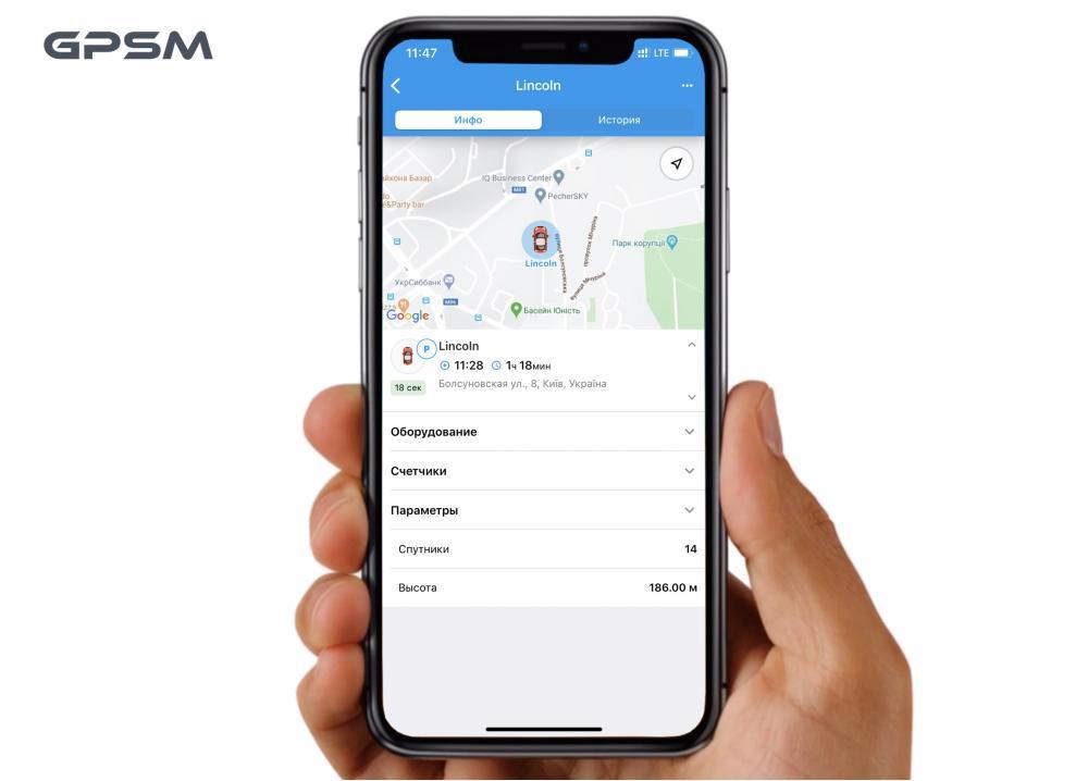 Установка GPS маячка GPSM U9 на автомобиль Lincoln MKZ изображение 2