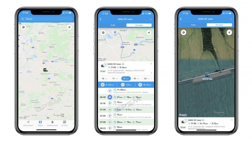 GPS + Датчик уровня топливного бака на MAN изображение 10