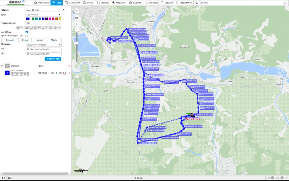 GPS + Датчик уровня топливного бака на MAN изображение 11