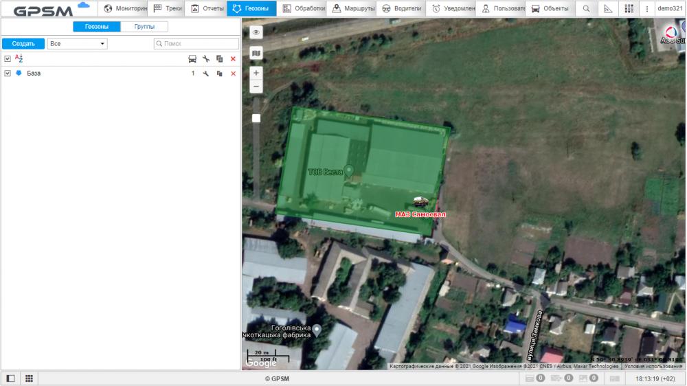 GPS мониторинг с контролем топлива на самосвал МАЗ изображение 17