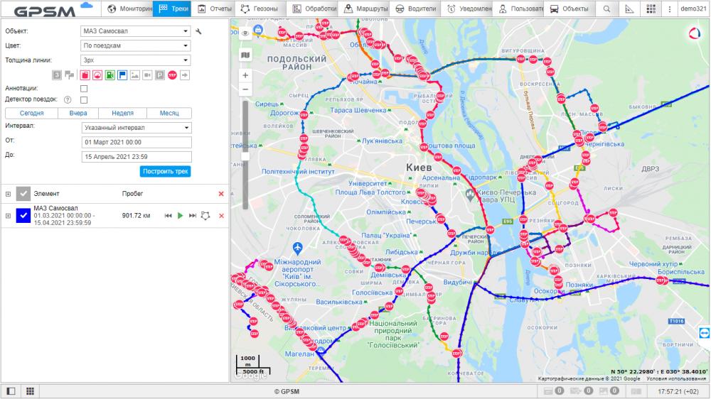 GPS мониторинг с контролем топлива на самосвал МАЗ изображение 7