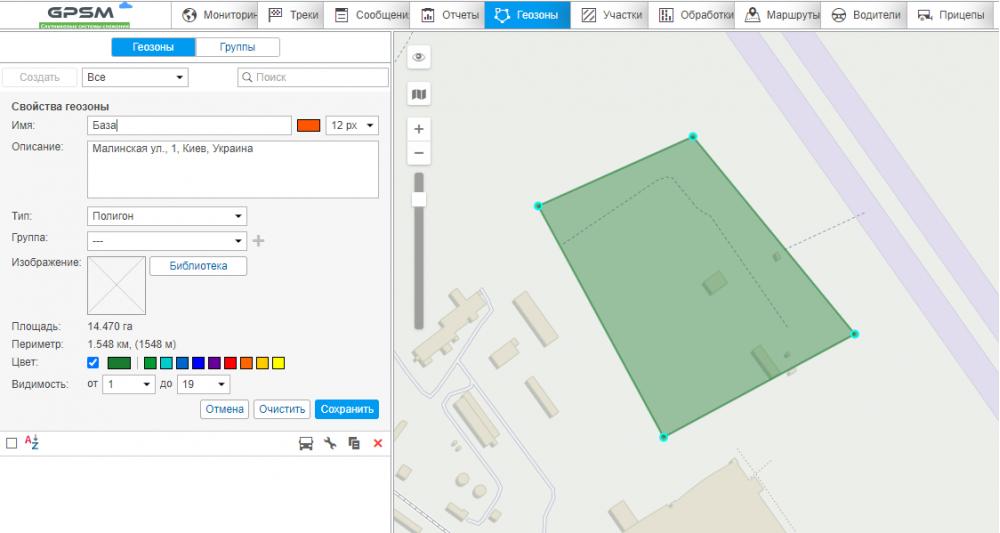 GPS контроль транспорта с датчиком уровня топлива изображение 18