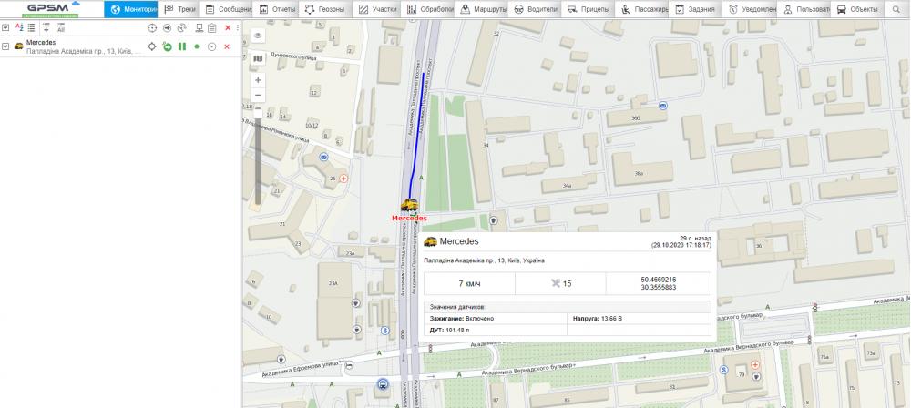 GPS контроль транспорта с датчиком уровня топлива изображение 6