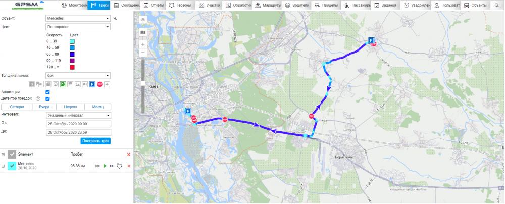 GPS контроль транспорта с датчиком уровня топлива изображение 9