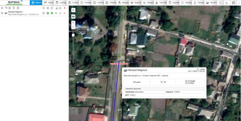 GPS мониторинг грузового транспорта Renault Magnum изображение 5