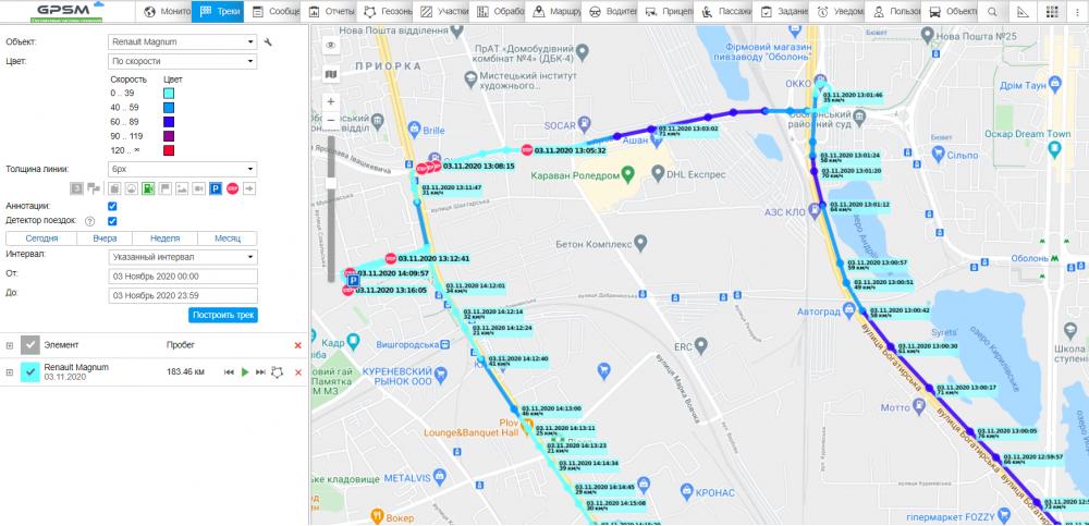 GPS мониторинг грузового транспорта Renault Magnum изображение 8