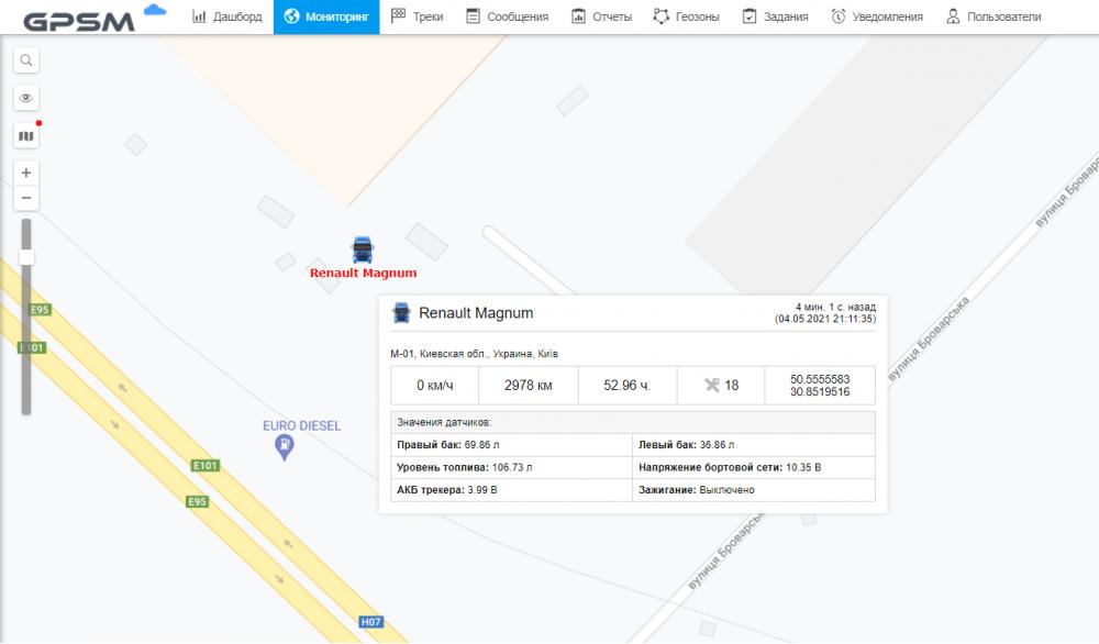 Система GPS с двумя датчиками уровня топлива на Renault Magnum изображение 7