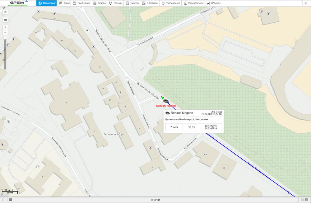 Установка GPS трекера с дистанционной блокировкой двигателя на Renault Megane изображение 5