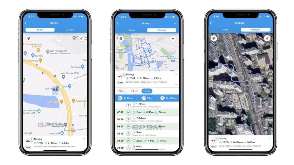 GPS мониторинг мопедов и скутеров GPSM Scooter изображение 4