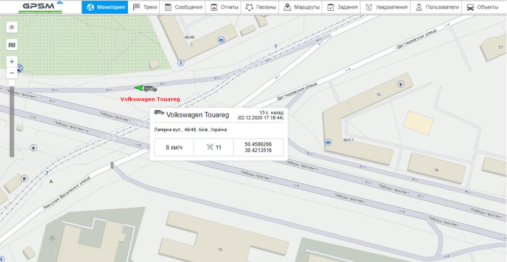 Установка GPS трекера на Volkswagen Touareg изображение 5