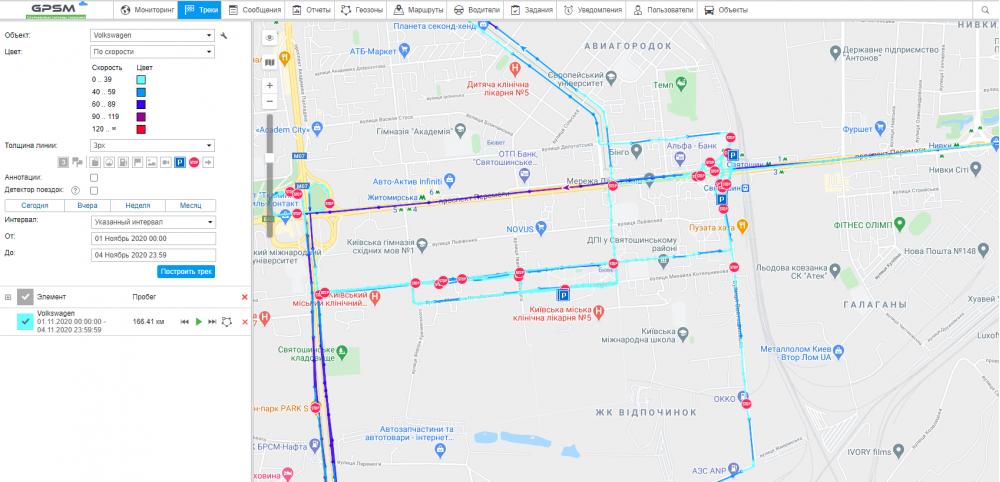 Монтаж GPS трекера на автомобиль Volkswagen изображение 9
