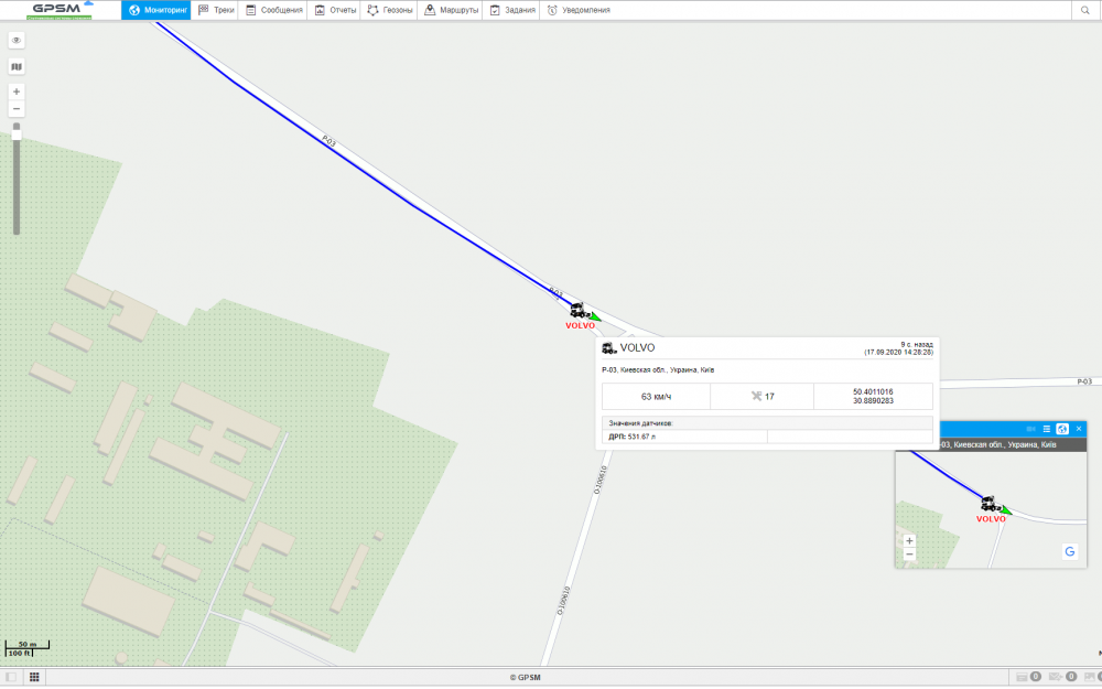 GPS система контроля расхода топлива на Volvo FH 500 изображение 5
