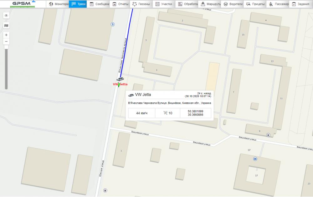 GPS маяк для слежения за авто Volkswagen Jetta изображение 6