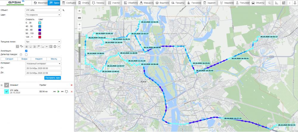 GPS маяк для слежения за авто Volkswagen Jetta изображение 9