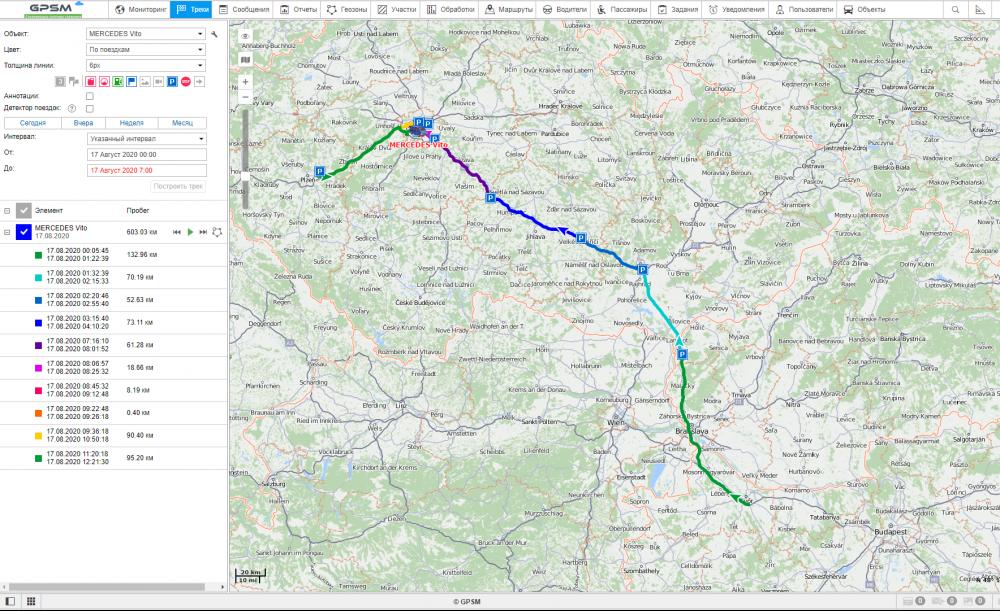 GPSM International – Мониторинг транспорта за границей, GPS трекер в роуминге изображение 3
