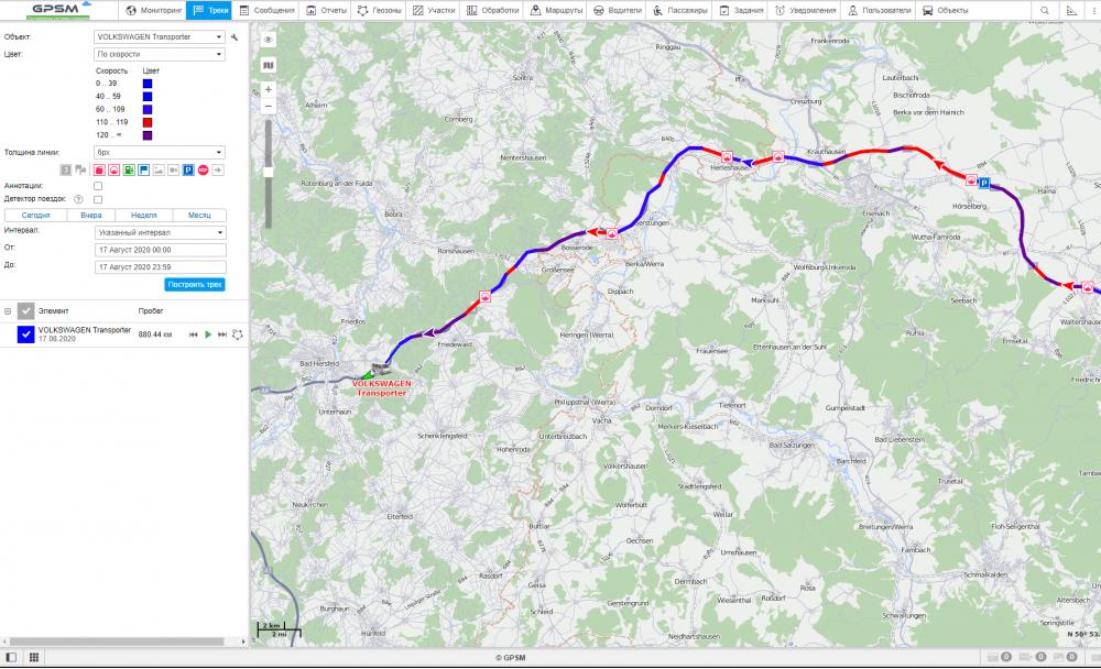 GPSM International – Мониторинг транспорта за границей, GPS трекер в роуминге изображение 4