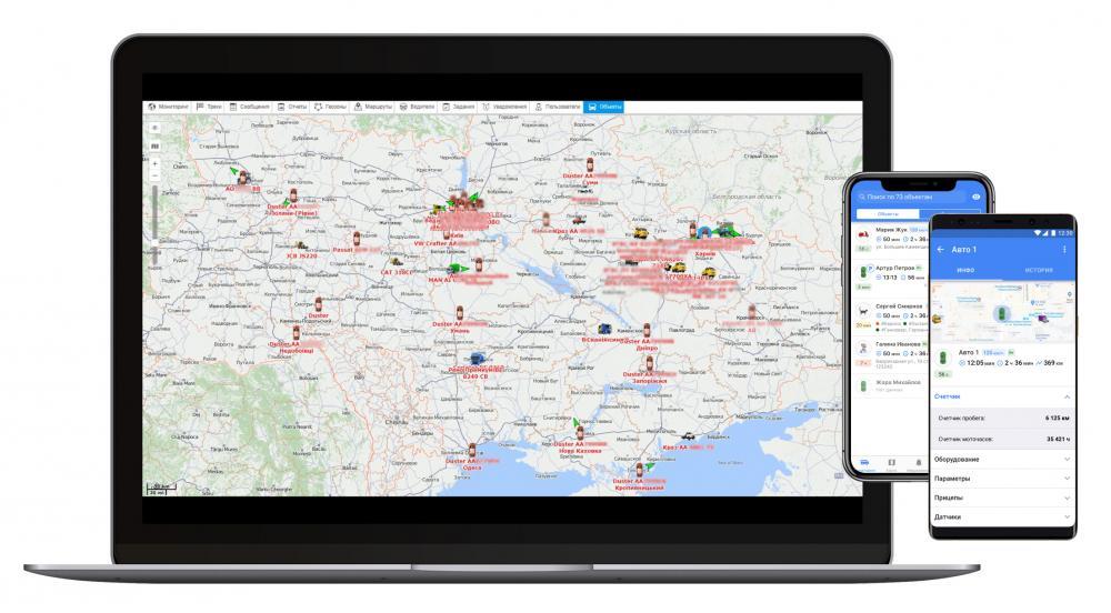 Система GPS мониторинга с двумя датчиками уровня топлива. Установка на седельный тягач SCANIA изображение 4
