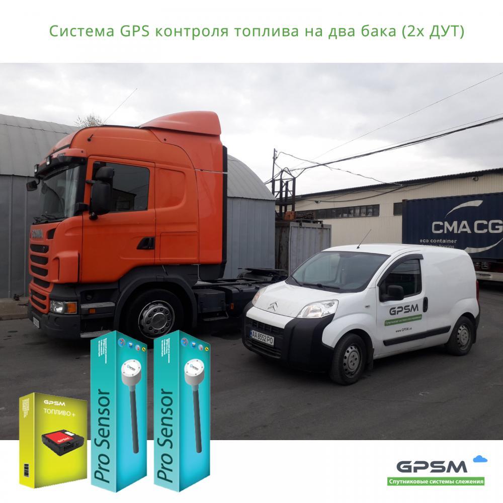 Система GPS мониторинга с двумя датчиками уровня топлива. Установка на седельный тягач SCANIA изображение 2