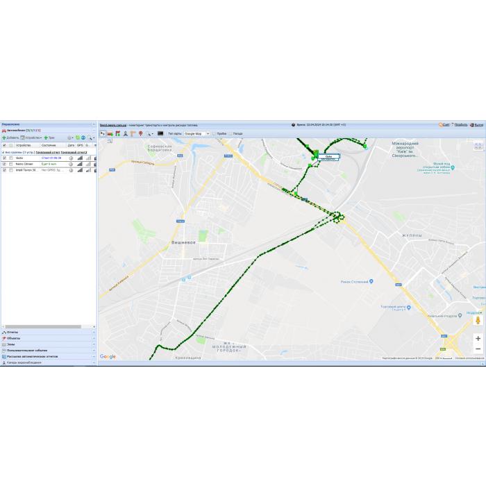 Онлайн сервис (программа) для спутникового контроля транспорта