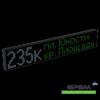 Боковое табло 768x128