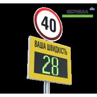 Радар определения и контроля скоростного режима с дисплеем