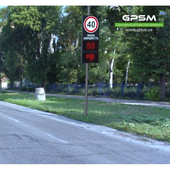 Знак обратной связи с водителем SSR-2b изображение 3