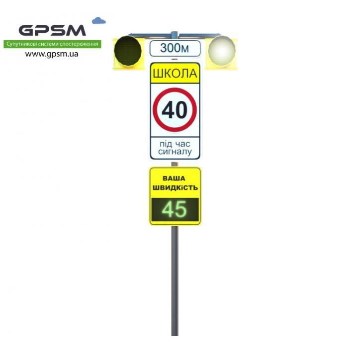 Знак табло скорости SSR-6 изображение 4