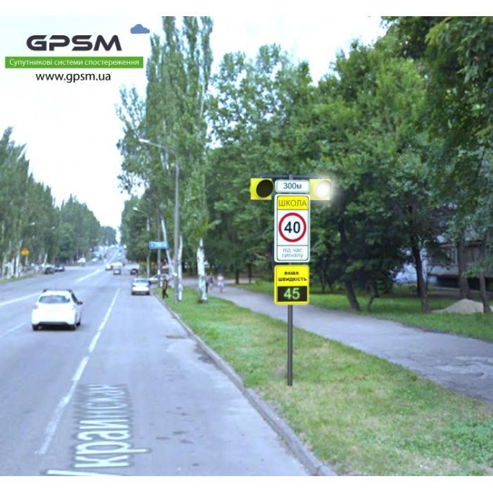 Знак табло скорости SSR-6 изображение 5