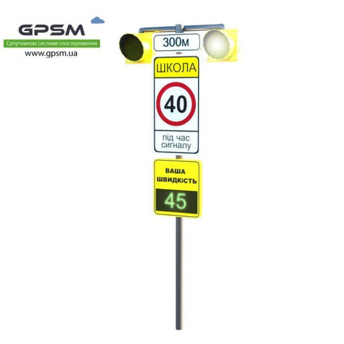 Знак табло скорости SSR-6 изображение 3