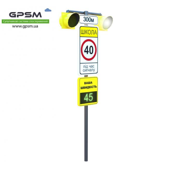 Знак табло скорости SSR-6 изображение 2