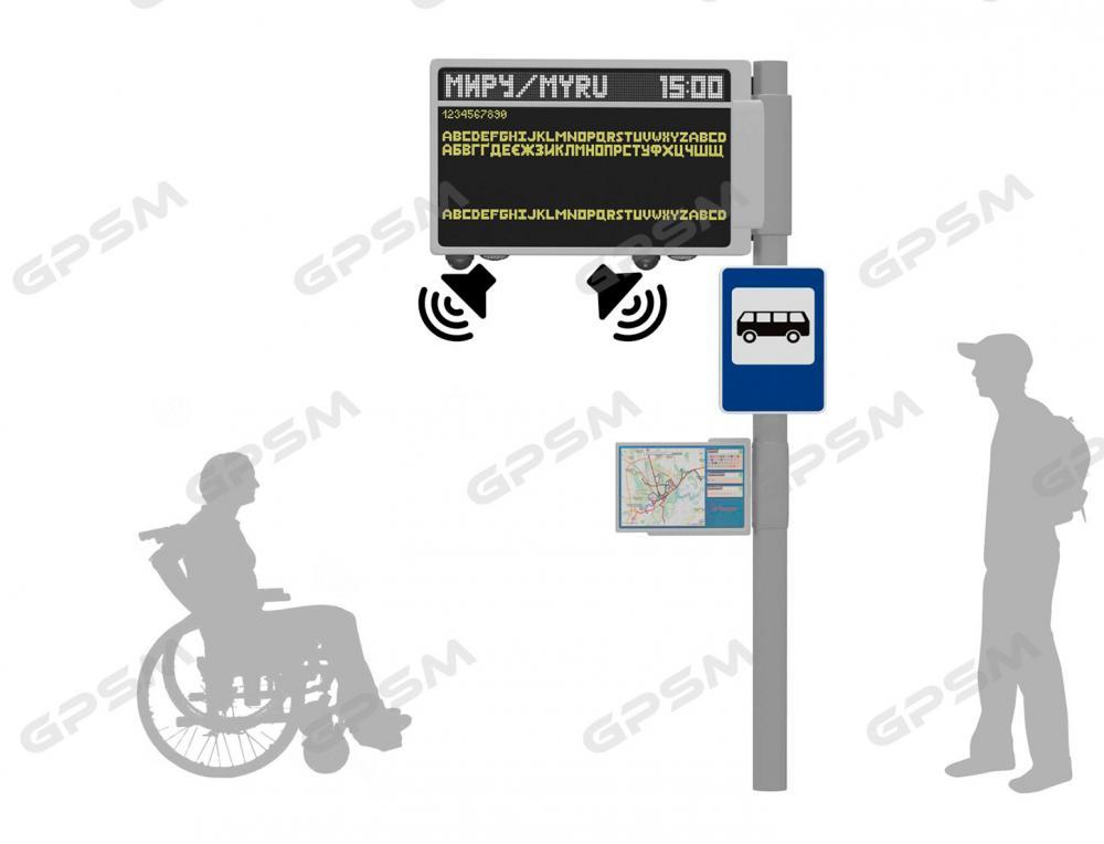 Умные табло для остановок городского транспорта с Wi-Fi и видеонаблюдением изображение 3
