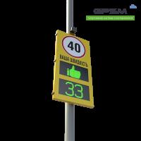 Табло контроля скорости SSR-2 Pro