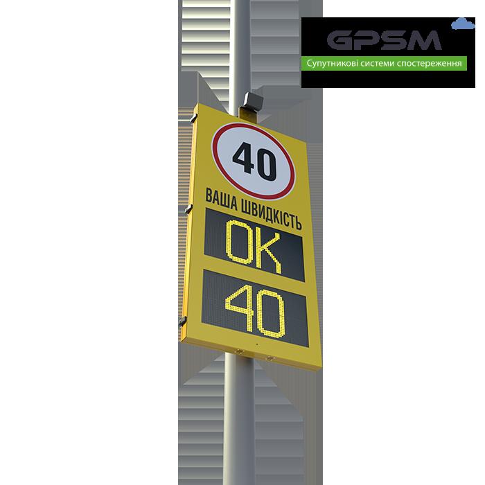 Табло контроля скорости SSR-2 Pro изображение 4
