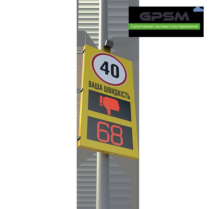 Табло контроля скорости SSR-2 Pro изображение 2