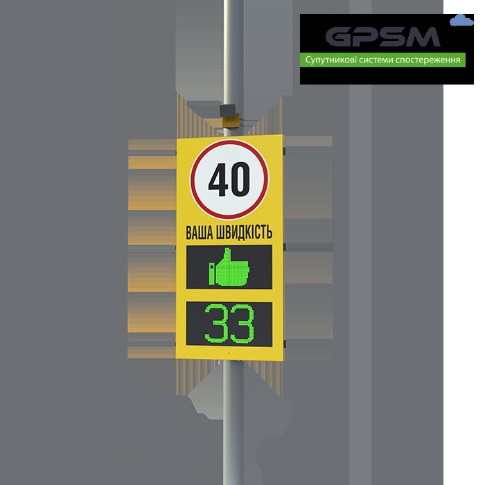 Табло контроля скорости SSR-2 Pro изображение 1