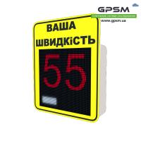 Табло скорости SSR-4