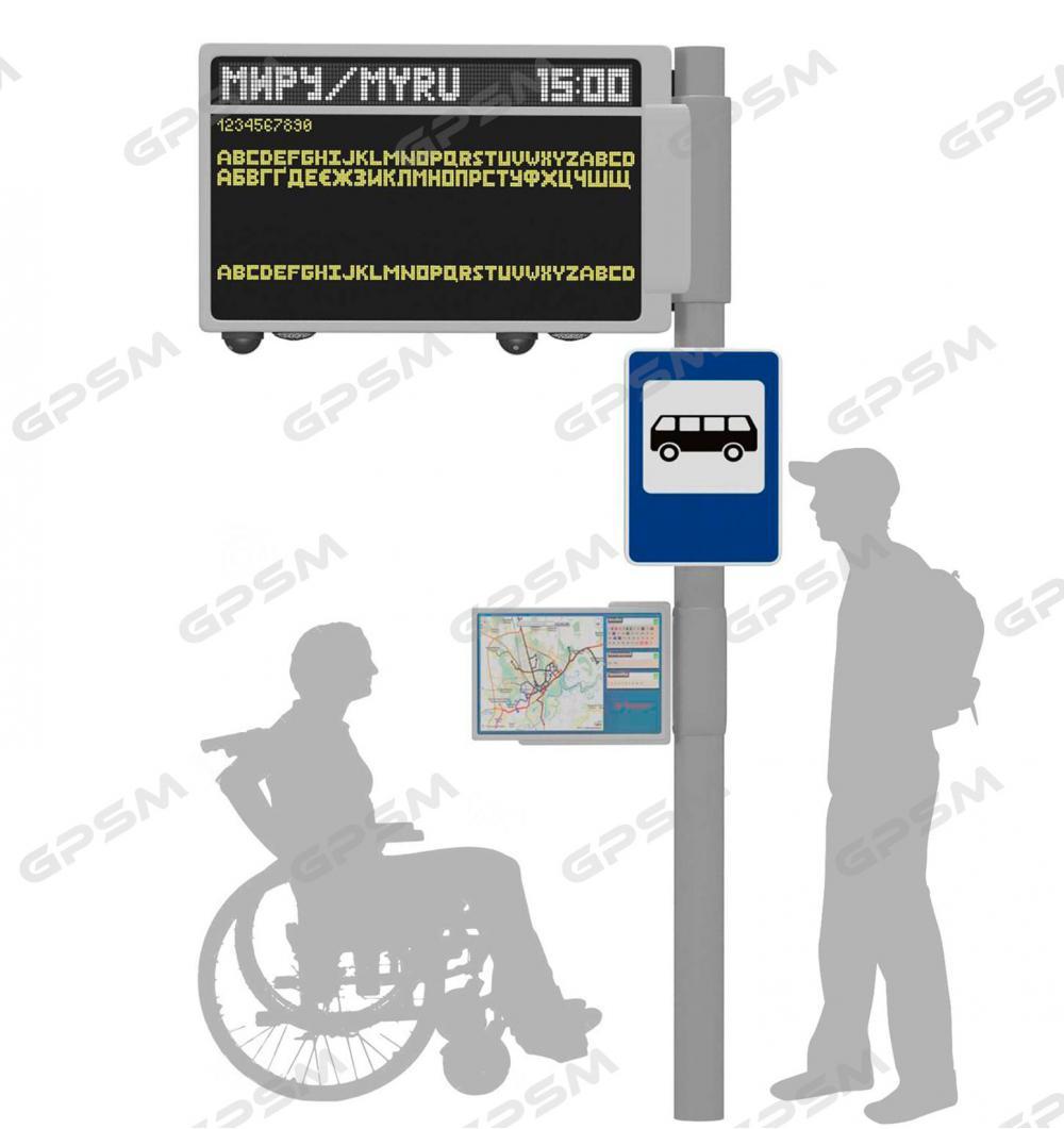 Умные табло для остановок городского транспорта с Wi-Fi и видеонаблюдением изображение 1