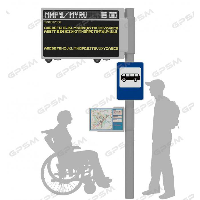 Умные табло для остановок городского транспорта с Wi-Fi и видеонаблюдением