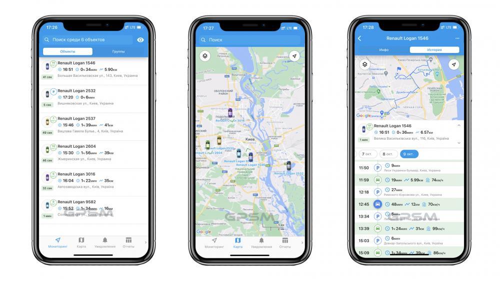 GPS мониторинг для арендованных авто в такси изображение 5