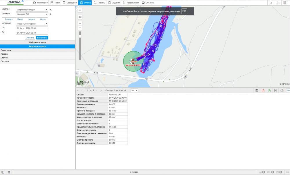 GPS слежение за речным и морским транспортом изображение 1