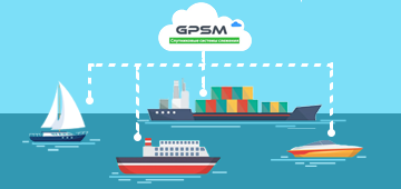 GPS слежение за речным и морским транспортом